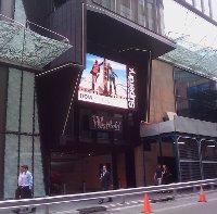 シドニータワー マーケット通り側入口